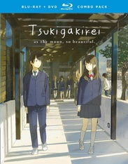 Tsukigakirei: The Complete Series