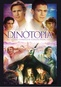 Dinotopia: The Complete Colection