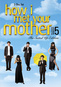 How I Met Your Mother: Season Five
