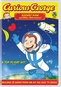 Curious George: Rocket Ride & Other Adventures