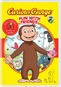 Curious George: Fun with Friends