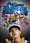 Rob Dyrdek's Fantasy Factory: Season One