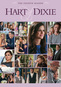 Hart of Dixie: The Complete Fourth and Final Season